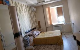 2-комнатная квартира, 90 м², 4/5 эт. помесячно, Токмаганбетова 28 — ЖК Ер-Ару 2, ул.Токмаганбетова и ул.Желтоксан за 180 000 ₸ в