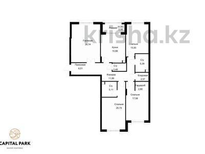 4-комнатная квартира, 138.07 м², Ханов Керея и Жанибека — 38-ая улица за ~ 44.7 млн 〒 в Нур-Султане (Астана), Есиль р-н — фото 4