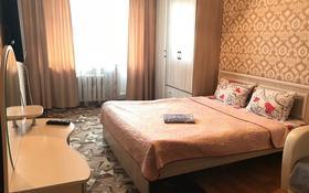 1-комнатная квартира, 42 м², 3/9 эт. посуточно, Естая 140 за 6 500 ₸ в Павлодаре