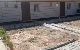 2-комнатный дом помесячно, 35 м², Самал 3 за 25 000 ₸ в Шымкенте, Абайский р-н