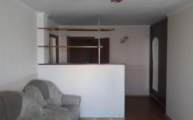 2-комнатная квартира, 47 м², 4/5 эт. помесячно, Боровская 85 за 90 000 ₸ в Щучинске