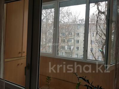 2-комнатная квартира, 42 м², 4/5 этаж, мкр Айнабулак-3 за 16.5 млн 〒 в Алматы, Жетысуский р-н — фото 6