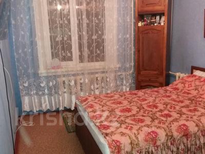 3-комнатная квартира, 71 м², 7/10 этаж, Западый 2 — Строительная за 14.2 млн 〒 в Костанае — фото 2