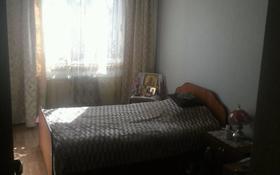 3-комнатная квартира, 58 м², 4/4 этаж, мкр №7 8 за 19 млн 〒 в Алматы, Ауэзовский р-н