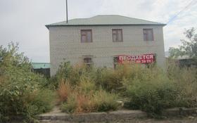 6-комнатный дом, 225.3 м², 6.32 сот., Ковалева 6 за ~ 14.5 млн ₸ в Уральске