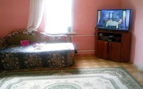 3-комнатный дом помесячно, 84 м², 6 сот., улица Торайгырова 53 за 60 000 ₸ в Семее
