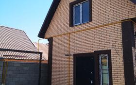 4-комнатный дом, 120 м², 4 сот., Уразбаевой 11 — Оренгбургская за 35 млн ₸ в Алматы, Медеуский р-н