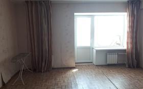 2-комнатная квартира, 82.6 м², 4/5 этаж, Газизы Жубановой 50 кв.57 за 12.9 млн 〒 в Актобе