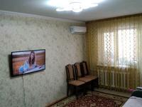 2-комнатная квартира, 44.9 м², 3/5 этаж