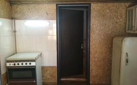 2-комнатный дом помесячно, 40 м², 5 сот., Шашкина 22 — Аль-Фараби за 65 000 ₸ в Алматы, Бостандыкский р-н