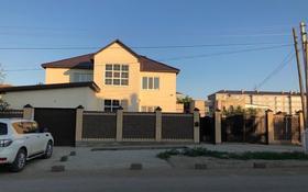 7-комнатный дом, 460 м², 12 сот., Ургенишбаева 5 за ~ 60 млн ₸ в Актобе, Новый город
