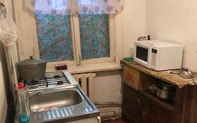 1-комнатная квартира, 22 м², 1/2 этаж, Карасай батыра — Розыбакиева за 5 млн 〒 в Алматы, Алмалинский р-н