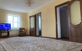 3-комнатный дом, 82 м², 18.22 сот., Бурлинская за 12.5 млн ₸ в Аксае