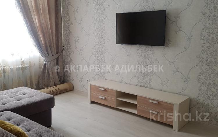 1-комнатная квартира, 45 м², 3/9 этаж помесячно, Бухар жырау 36 за 120 000 〒 в Нур-Султане (Астана)
