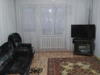 2-комнатная квартира, 50 м², 2/9 этаж