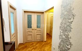 3-комнатная квартира, 77 м², 9/9 эт., Мкр Жетысу-1 за 26 млн ₸ в Алматы, Ауэзовский р-н