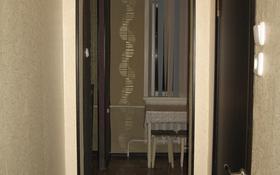 1-комнатная квартира, 38 м² посуточно, Кокшетау за 5 000 ₸