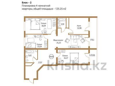 4-комнатная квартира, 125.25 м², Жумалиева — Жамбыла за ~ 53.9 млн ₸ в Алматы, Алмалинский р-н — фото 2