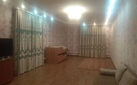 8-комнатный дом, 217 м², Таскескен 44 — Айнаколь за 52 млн ₸ в Нур-Султане (Астана), Алматинский р-н