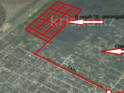 Участок 11 соток, 20 микрорайон 16 микрорайон — Нура Ишим за 2.3 млн ₸ в Косшы