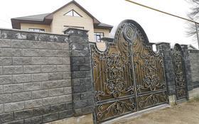 7-комнатный дом, 430 м², 8 сот., мкр Алатау Мирас — Бул Бул за 147 млн ₸ в Алматы, Бостандыкский р-н