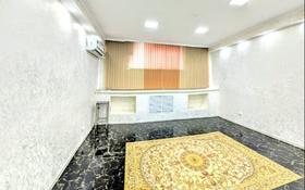 Помещение площадью 100 м², Бальзака 8 за 400 000 〒 в Алматы, Бостандыкский р-н