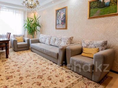 3-комнатная квартира, 77 м², 2/9 этаж, Сауран за 29.5 млн 〒 в Нур-Султане (Астана) — фото 12