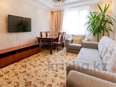 3-комнатная квартира, 77 м², 2/9 этаж, Сауран за 29.5 млн 〒 в Нур-Султане (Астана) — фото 3