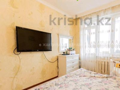 3-комнатная квартира, 77 м², 2/9 этаж, Сауран за 29.5 млн 〒 в Нур-Султане (Астана) — фото 4