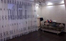 5-комнатный дом, 130 м², 8 сот., Октябрьская — Одесская за 19 млн ₸ в Щучинске