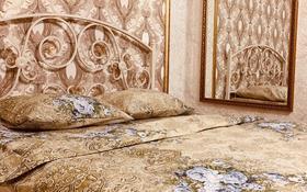 1-комнатная квартира, 33 м², 2/5 эт. посуточно, Гоголя 55 — Юбилейный магазин за 5 000 ₸ в Караганде, Казыбек би р-н