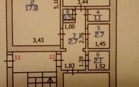 2-комнатная квартира, 58 м², 1/5 этаж, Шашубая 9 за 10.6 млн 〒 в Балхаше