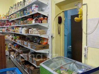 Магазин площадью 89 м², 4 микрорайон 31 за 21 млн ₸ в Риддере — фото 3