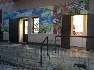 Магазин площадью 89 м², 4 микрорайон 31 за 21 млн ₸ в Риддере — фото 4