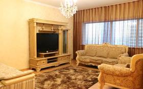 2-комнатная квартира, 95 м², 26/36 этаж посуточно, Достык д.5 — Сауран за 14 000 〒 в Нур-Султане (Астана), Есиль р-н
