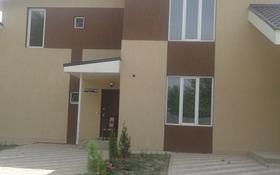 4-комнатный дом, 142 м², 3 сот., За СДУ 9 квартал таунхаус 60 за ~ 17.4 млн ₸ в Каскелене