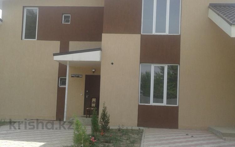 4-комнатный дом, 142 м², 3 сот., 9 квартал 60 за 16.7 млн 〒 в Каскелене