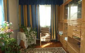 4-комнатный дом, 74 м², 7.1 сот., 5-пер. Жамбыла — Онерпаз за 9 млн ₸ в