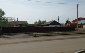 3-комнатный дом, 50 м², 6 сот., Капцевича 38 — Сейфуллина за 18.7 млн ₸ в Кокшетау