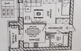 1-комнатная квартира, 35.38 м², 3/10 этаж, Кайыма Мухамедханова — Е 755 за 11.5 млн 〒 в Нур-Султане (Астана)