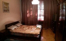2-комнатная квартира, 50 м², 2/4 этаж посуточно, Панфилова — Курмангазы за 9 000 〒 в Алматы, Алмалинский р-н