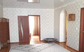 3-комнатный дом, 155 м², Микрорайон Сарытау за 13 млн 〒 в Уральске