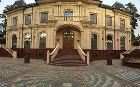 Магазин площадью 2000 м², Назарбаева — Сатпаева за ~ 2.9 млрд ₸ в Алматы, Медеуский р-н