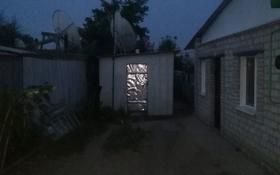 4-комнатный дом, 90 м², 2 сот., улица Баумана 14/2 — Садовая Баумана за 9 млн 〒 в Костанае