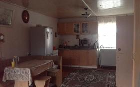 4-комнатный дом, 74 м², 5 сот., Камзина — Волочаевская за 10 млн ₸ в Павлодаре