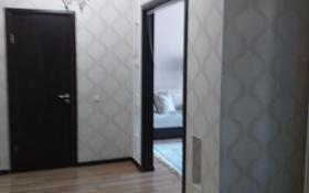 2-комнатная квартира, 64 м², 1/9 этаж, Тауелсыздык 38/2 — Момышулы за 25 млн 〒 в Нур-Султане (Астана), Алматинский р-н