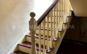5-комнатная квартира, 194 м², мкр Каменское плато, Ладушкина за 50 млн 〒 в Алматы, Медеуский р-н