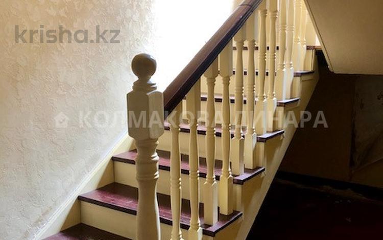 5-комнатная квартира, 194 м², мкр Каменское плато, Ладушкина за 61 млн 〒 в Алматы, Медеуский р-н
