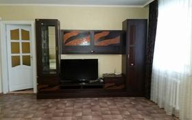 3-комнатная квартира, 90 м², 9/16 эт. посуточно, Валиханова 157 — Шакарима за 10 000 ₸ в Семее