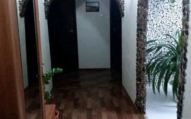 3-комнатная квартира, 66 м², 5/5 эт., Коммунистическая 23 за 15 млн ₸ в Щучинске